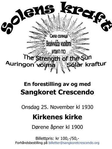 Konsertplakat Solens Kraft  25  11  2009