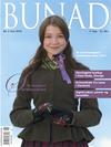 Bunad2-2010[1]