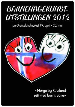 Plakat barnehagekunstutstillingen 2012