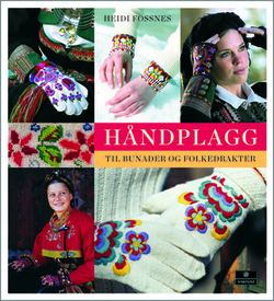 Handplagg&nbsp;ny_300x330