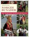 NorgesBUNADER_100x129