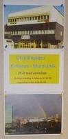 Utstillingsbro Kirkenes - Murmansk