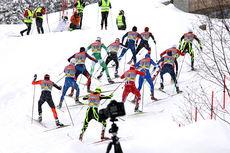 Illustrasjonsfoto. Foto: Geir Nilsen/Langrenn.com.
