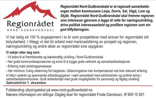 Skjermbilde 2017-11-13 kl