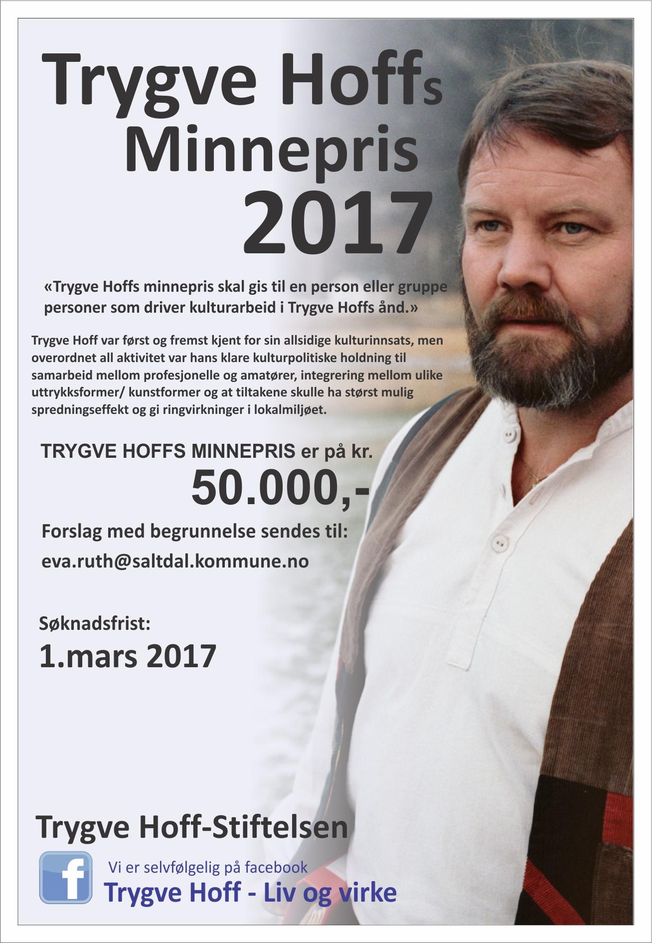 annonse minnepris  2017