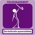 Spaserstokk-5x5-logo_113x113