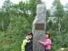 Mette Marit-steinen i Skjækra