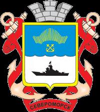 Coat_of_Arms_of_Severomorsk_(Murmansk_oblast).png