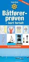 Båtførerprøver - kort fortalt-2