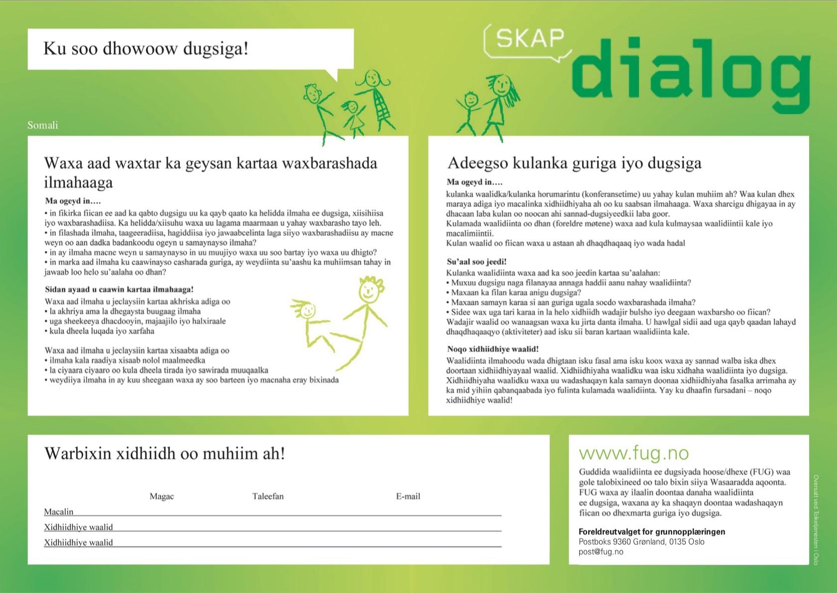 Skap dialog 1 somali