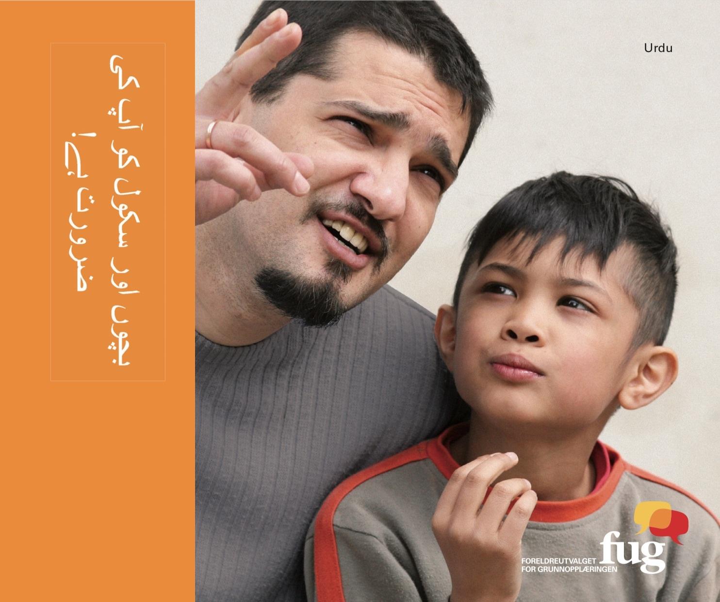 Barna og skolen trenger deg urdu