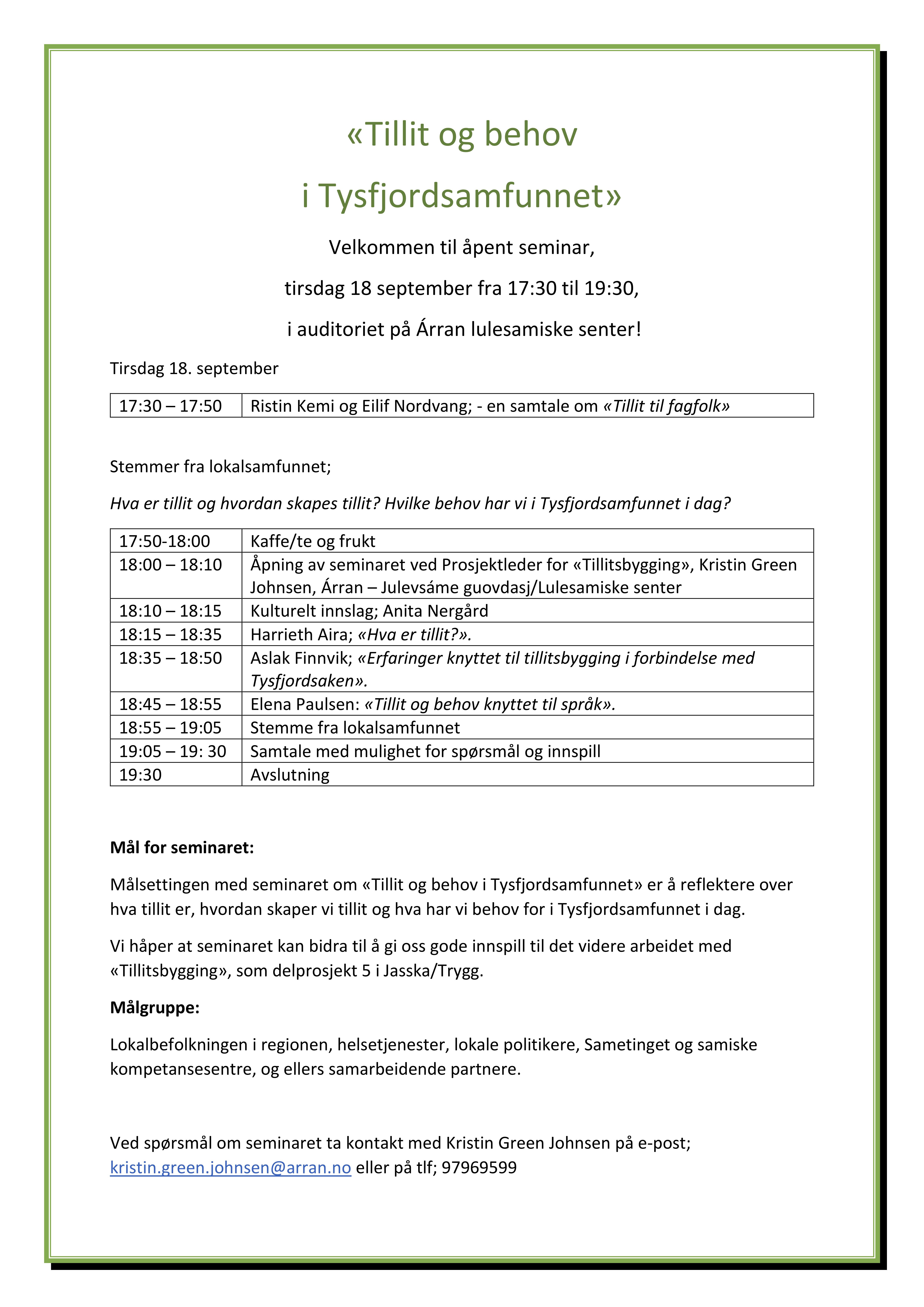 Seminar om Tillit.png