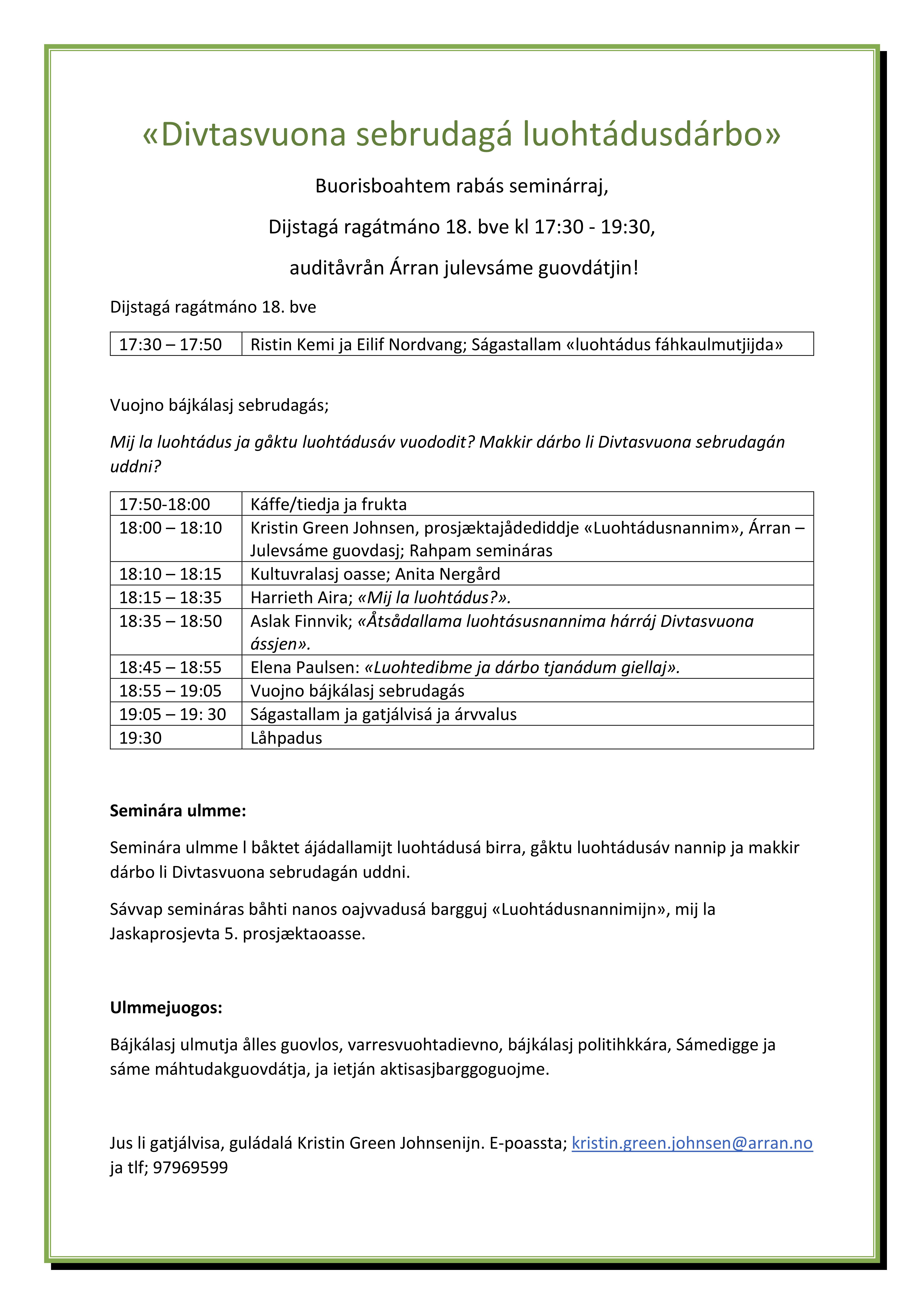 Jarggalum - Seminar om Tillit.png