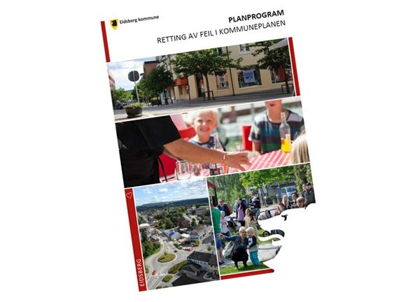 Retting av feil i kommuneplan