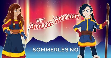 sommerles logo 2019