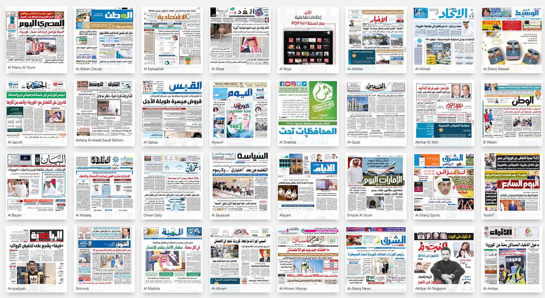 4-Pressreader-arabisk
