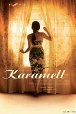 Karamell  125101c