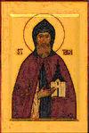 Ikon St Trifon